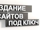 Изображение в   Производственное объединение «ГлавПечать» в Санкт-Петербурге 1000