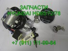 Фото в   Клапан HD72 HD78 county D4AL D4DB D4DD 22211-41001 в Ижевске 510