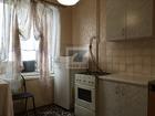 Скачать изображение  Продам 1 комн квартиру ул Грекова 18к3 35871611 в Москве
