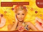 Свежее фотографию  Здоровье и бизнес от Вертера Органик 36234590 в Севастополь