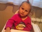 Скачать бесплатно изображение  Благотворительная помощь ребенку Яне Лозовской 36774049 в Москве