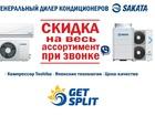 Просмотреть foto  Кондиционеры и тепловое оборудование с установкой по лучшей цене! 36851230 в Москве