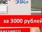 ���� �   �������� ��������� ���������������� �� ������� � ������ 100