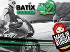 Фото в   Batix Group – это новый бренд автохимии и в Москве 0