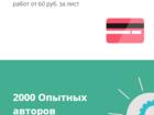 ����������� �   ����� � �������, ��������� ������, ��������� � ����������� 600