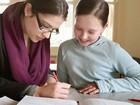 Просмотреть foto  Репетитор математики, обществознания, русского и английского языков 37257163 в Москве