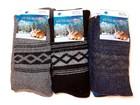 Изображение в   Мужские, женские носки оптом по выгодной в Яхроме 12