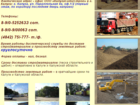 Просмотреть foto  Аренда спецтехники в Калуге и районах Калужской области, 37338143 в Калуге