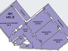 Изображение в   Продаю престижную квартиру площадью 141, в Краснодаре 7065000