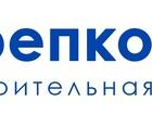 Смотреть изображение  Крепко Строй - с нами можно заработать, 37536022 в Санкт-Петербурге