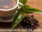 Скачать бесплатно фото  Чай от диабета, 37594876 в Яхроме