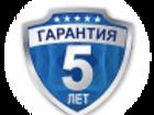 Скачать бесплатно фотографию  Сантехнические работы 37610624 в Москве
