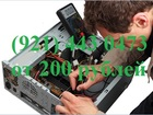 Новое фотографию  Ремонт компьютеров СПБ, ремонт ноутбуковв СПБ 37616421 в Санкт-Петербурге
