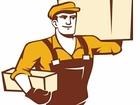 Смотреть изображение  Аутсорсинг рабочего и обслуживающего персонала 37652987 в Москве