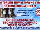 Изображение в   Пимы, Унты , с камуса северного оленя в наличии в Белгороде 17000