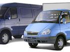 Смотреть изображение  Транспортировка грузов, осуществление переездов 37766984 в Москве