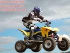 Уникальное изображение  курсы вождения квадроцикл / удостоверение 37799275 в Иркутске