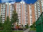 Скачать бесплатно foto  Просторная 2комн с евро, Мебель в подарок! 37821357 в Москве