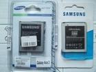 Фото в Бытовая техника и электроника Телефоны аккумуляторы новые в Кургане 500
