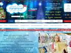 Свежее фото  Интернет магазин Лапатуля детские вещи, 37965779 в Москве