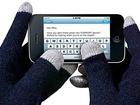 Скачать бесплатно фото  Перчатки iGlove для сенсорных экранов 37996520 в Москве
