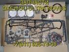 Смотреть фотографию  Прокладки двигателя DE12TIS набор Daewoo Novus/ Doosan 38204465 в Мурманске