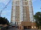 Фотография в   . Продается большая квартира свободной планировки в Москве 50000000