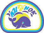 Свежее фото  Интернет-магазин недорогой детской одежды и трикотажа с доставкой по России 38216392 в Екатеринбурге