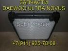 Изображение в   Радиатор 32611-02360 Daewoo Ultra Novus DE12TIS в Новосибирске 3200