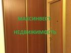 Изображение в   Отличный вариант 1-комнатной квартиры по в Москве 8900000