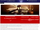 Новое фото  Юридические услуги в Иваново — юридическая помощь от профессионалов! 38310656 в Иваново