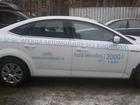 Изображение в   Автомобили в аренду для работы в такси  шевроле в Яхроме 1500