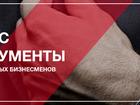 Скачать бесплатно фотографию  RedeX-это надежный и быстро доходный маркетинг 38391610 в Яхроме