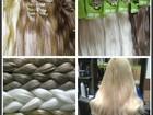 Новое фото  Волосы на лентах с имитацией роста волос, Натуральные волосы 38420285 в Москве