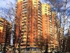 Изображение в   Отличная, уютная однокомнатная квартира на в Москве 9990000