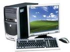 Фотография в   Ремонт компьютеров и ноутбуков любой сложности. в Кургане 0