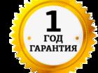Просмотреть foto  Ремонт компьютеров, ноутбуков, выезд мастера 38545826 в Москве