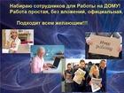 Фотография в   требования к кандидатам:  самообучаемость, в Екатеринбурге 20000