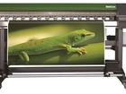 Увидеть фото  Интерьерный экосольвентный принтер ARTIS HJ-1615E 38580048 в Москве