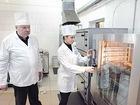 Скачать изображение  Заведующая производством столовой - кафе 38615485 в Новокузнецке