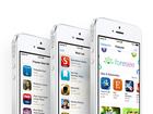 Скачать бесплатно фото  iPhone 5S 38651156 в Москве