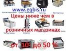 Скачать бесплатно фото  Оборудование для кафе, баров, ресторанов, пекарни и фаст-фуд 38658948 в Москве