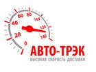 Изображение в   ООО АВТО-ТРЭК предлагает транспортные услуги в Москве 1