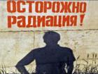 Просмотреть изображение  Измерить радиацию перед строительством коттеджа, покупкой квартиры, участка под застройку, 38764756 в Москве