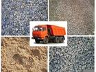 Фото в   Сыпучие строительные материалы продажа: песка, в Челябинске 500