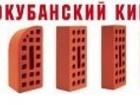 Свежее фото  Кирпич итальянский производства НЗКСМ предлагаю прямо с конвейера 38829602 в Волгодонске