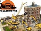 Скачать бесплатно фотографию  Демонтаж любой сложности 38852111 в Новосибирске