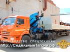 Скачать изображение  Седельный тягач 6х6 собственного производства 38880392 в Миассе