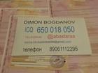 Фото в   ВУ нового образца Стоимость 17000 руб.   в Яхроме 2000