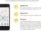 Скачать бесплатно foto  Создание web-сервисов с отображением на картах 38959104 в Екатеринбурге